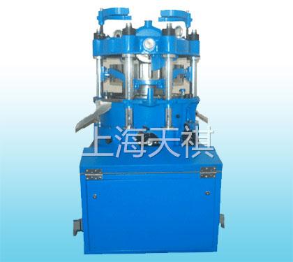 ZP25F系列旋转式压片机