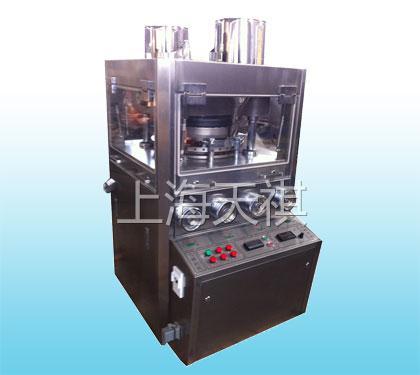 ZP31A旋转式压片机